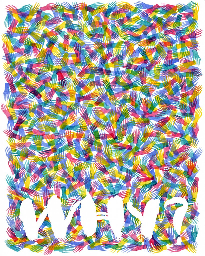 WHY? T-shirt Design - www.whywithaquestionmark.com